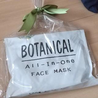 ボタニスト(BOTANIST)のボタニカル フェイスマスク(パック/フェイスマスク)