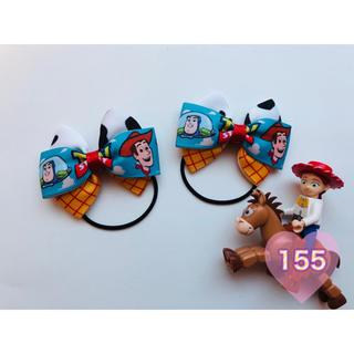 ディズニー(Disney)のトイストーリーリボンキッズヘアゴムNo.155(ファッション雑貨)