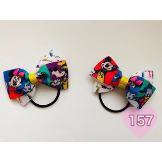 ディズニー(Disney)のミッキーフレンズリボンキッズヘアゴム No.157(ファッション雑貨)