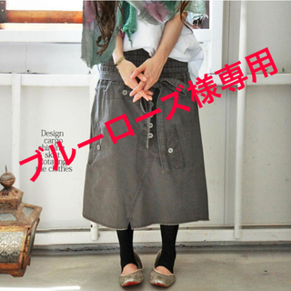 アンティカ(antiqua)の⭐️『アシンメトリーデザインカーゴスカート』⭐️(ひざ丈スカート)