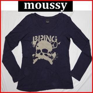 マウジー(moussy)の【moussy】長袖Tシャツ長Tドクロ柄ネイビー紺色マウジー(Tシャツ(長袖/七分))