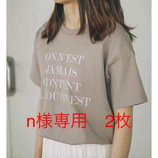 イエナ(IENA)のn様専用(Tシャツ(半袖/袖なし))