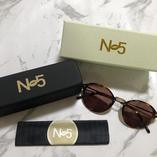 トリプルエー(AAA)の完売品 Nissy Eye Wear サングラス(サングラス/メガネ)