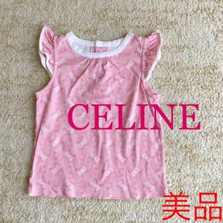 セリーヌ(celine)の美品 セリーヌ カットソー Tシャツ 女の子 夏服 110(Tシャツ/カットソー)