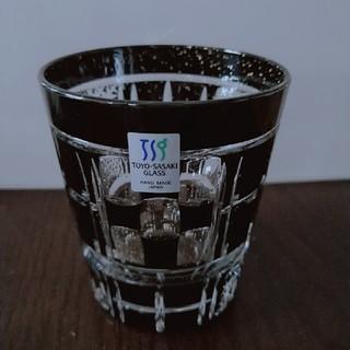 東洋佐々木ガラス - 八千代切子 グラス