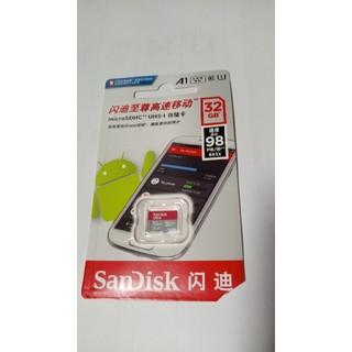 サンディスク(SanDisk)のsandisk 32GBマイクロSDカード(PC周辺機器)
