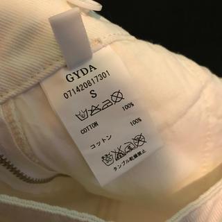 ジェイダ(GYDA)のGYDA サスペンダー 膝丈スカート(ひざ丈スカート)
