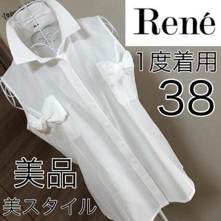 ルネ(René)の美品☆Rene☆綿100☆ノースリーブ シャツ☆38☆ルネ(シャツ/ブラウス(半袖/袖なし))