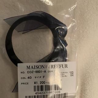 Maison de Reefur - メゾンドリーファー ヘアゴム三点セット