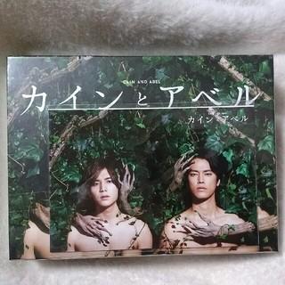 ヘイセイジャンプ(Hey! Say! JUMP)のカインとアベル DVD BOX 初回特典付(TVドラマ)