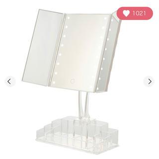 フランフラン(Francfranc)のFrancfranc ラミラ LED三面ミラー オーガナイザー付き ホワイト(ミラー)