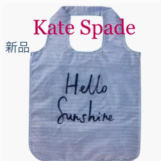 ケイトスペードニューヨーク(kate spade new york)の新品 Kate Spade 折り畳みエコバッグ(エコバッグ)