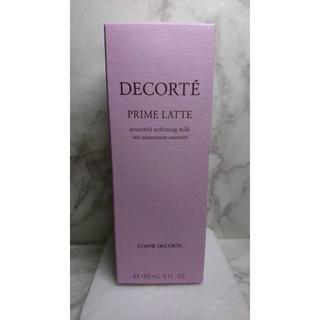 コスメデコルテ(COSME DECORTE)のコスメデコルテ プリム ラテ <乳液> 150mL(その他)