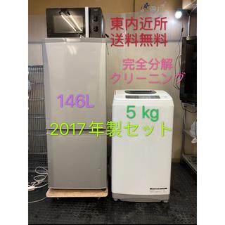 3点家電セット 一人暮らし!冷蔵庫、洗濯機、電子レンジ★設置無料、送料無料♪(その他)