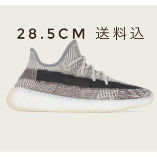 アディダス(adidas)の28.5 正規品 adidas YEEZY BOOST 350 V2 ZYON (スニーカー)