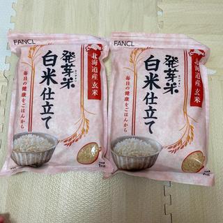 ファンケル(FANCL)の【新品】ファンケル 北海道産玄米 発芽米 白米仕立て 1kg x2個セット(米/穀物)