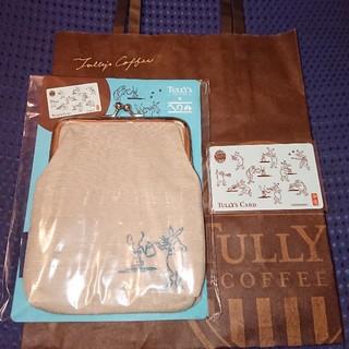 タリーズコーヒー(TULLY'S COFFEE)のTULLY'S COFFEE タリーズ かまわぬコラボ がま口&カードセット(ポーチ)
