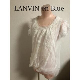 ランバンオンブルー(LANVIN en Bleu)のトップス ランバンオンブルー レディース カットソー ホワイト 38 L相当(カットソー(半袖/袖なし))