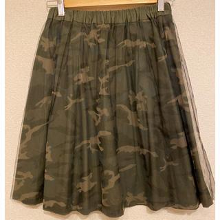 Moniqe 迷彩チュールリバーシブルスカート(ひざ丈スカート)