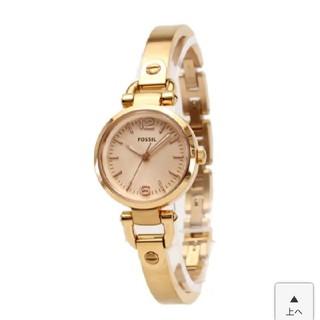 フォッシル(FOSSIL)のFOSSILの腕時計(腕時計)
