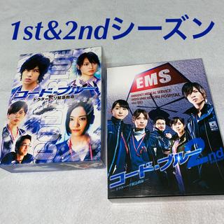 山下智久 新垣結衣 コードブルー 1st 2nd シーズンセット(TVドラマ)