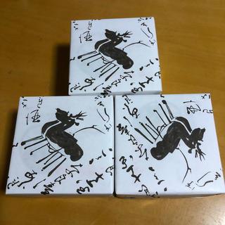 【新品、未開封】山崎屋 刻みなら漬 3箱セット(漬物)