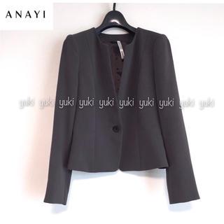 ANAYI - ANAYI ノーカラージャケット