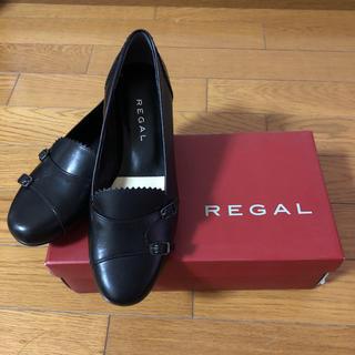 リーガル(REGAL)の新品未使用リーガルパンプス(ハイヒール/パンプス)