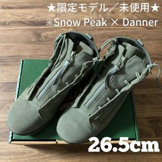 スノーピーク(Snow Peak)の【限定品/未使用】Snow Peak × Danner TACHYON 26.5(ブーツ)