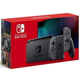 ニンテンドースイッチ(Nintendo Switch)のNintendo Switch ニンテンドースイッチ 本体 グレー 新品(家庭用ゲーム機本体)