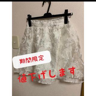 グレイル(GRL)のスカート(その他)
