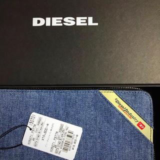 ディーゼル(DIESEL)のDIESEL デニム 財布 【新品未使用】(長財布)