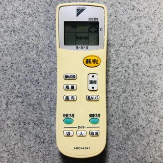 ダイキンエアコンリモコンARc443A1