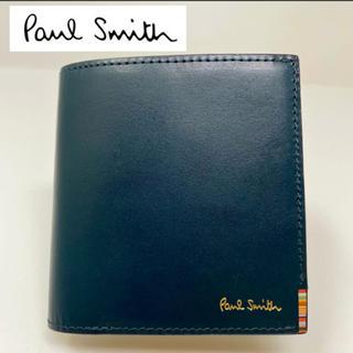 ポールスミス(Paul Smith)のPaul Smith マルチストライプタブ ミニ財布 グリーン 財布(折り財布)