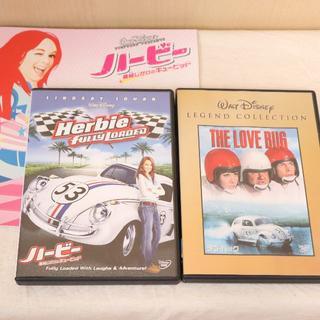 VW/ビートル/ハービー/ラブ・バッグ/DVD2枚/パンフレット付(外国映画)