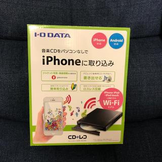 アイオーデータ(IODATA)のCDレコ WiFi CDRI-W24AI(その他)