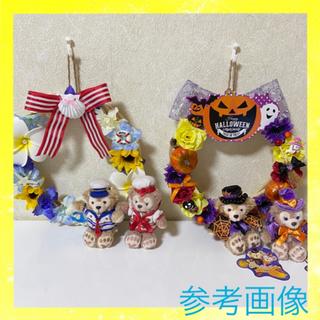 ディズニー(Disney)のダッフィー シェリーメイ & オレンジ ハロウィン フラワー リース セット★(リース)