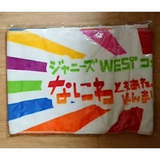 ジャニーズウエスト(ジャニーズWEST)の【未開封】 ジャニーズWEST タオル なにわともあれほんまにありがとう(タオル/バス用品)