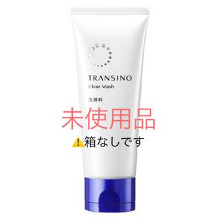 トランシーノ(TRANSINO)のトランシーノ 薬用クリアウォッシュ(洗顔料)
