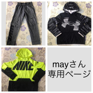 mayさん専用スポーツジュニア洋服まとめ売り‼️(Tシャツ/カットソー)