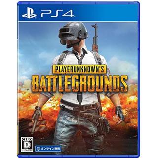 プレイステーション4(PlayStation4)のPLAYERUNKNOWN'S BATTLEGROUNDS PS4 PUBG(家庭用ゲームソフト)