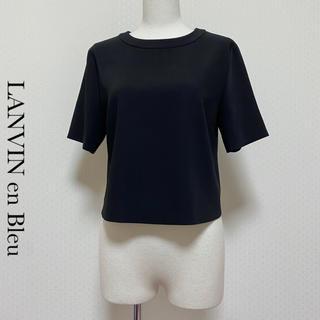 ランバンオンブルー(LANVIN en Bleu)のLANVIN en Bleu ランバンオンブルー オーバーサイズカットソー(カットソー(半袖/袖なし))