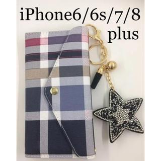 新品✨iPhone6.6s.7.8プラス チェック柄 手帳型ケース✨星付き(iPhoneケース)