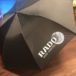 ラドー(RADO)のRADO 折りたたみ傘(腕時計(アナログ))