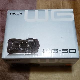リコー(RICOH)のRICOH WG-50 ORANGE ほぼ未使用品(コンパクトデジタルカメラ)