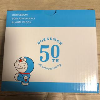 セイコー(SEIKO)のドラえもん50周年記念目ざまし時計 CQ803W 3000個限定(キャラクターグッズ)