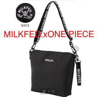 ミルクフェド(MILKFED.)の「新品」MILKFED.xONE PIECE SHOULDER BAG(ショルダーバッグ)