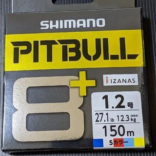 シマノ(SHIMANO)のシマノ ピットブル8+  150m 1.2号 5カラー  PEライン (釣り糸/ライン)