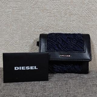ディーゼル(DIESEL)のDIESEL 二つ折り財布(財布)