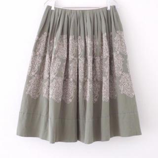 ミナペルホネン(mina perhonen)のミナペルホネン  sometimes lucky ランドリースカート(ひざ丈スカート)